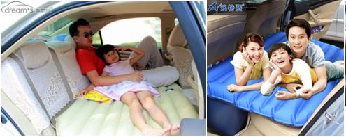 Nệm hơi ô tô đủ không gian để bạn thể hiện tình thương với con  dù cả nhà đang di chuyển đến bất cứ đâu