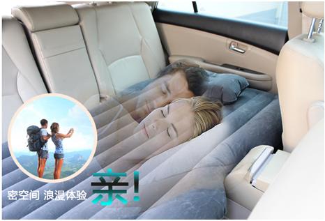 Nệm hơi ô tô đem đến chỗ nghỉ lưng thoải mái  cho những cặp tình nhân hoặc vợ chồng trẻ thích đi du lịch