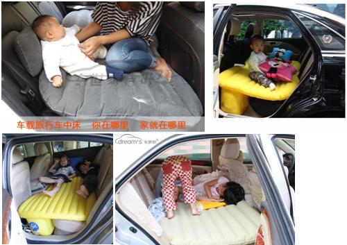 Trên nệm hơi ô tô các bé vẫn có thể nằm ngồi, chơi rất thỏa mái khi xe bạn di chuyển chậm trên đường